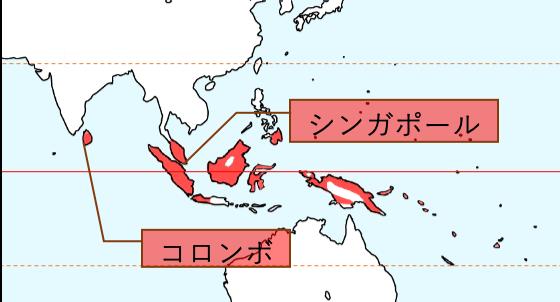 Af-asia