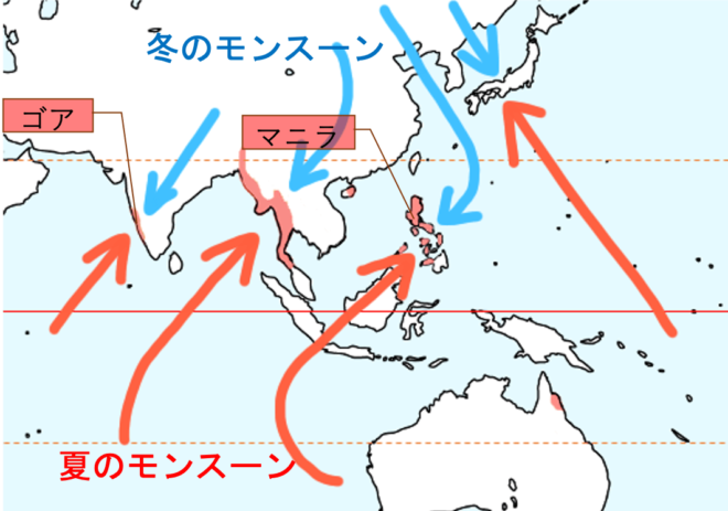 Am-asia