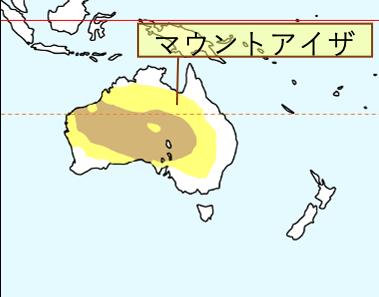 BS-australia