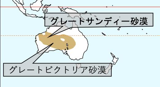 BW-australia