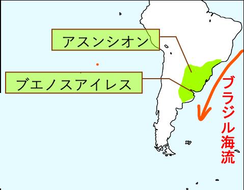 Cfa-samerica