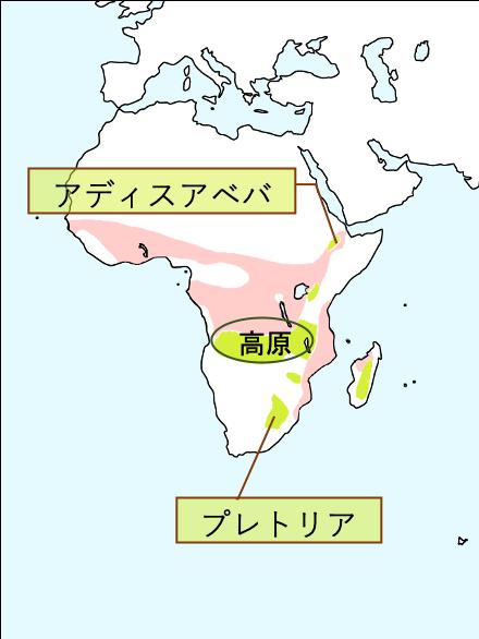 Cw-africa