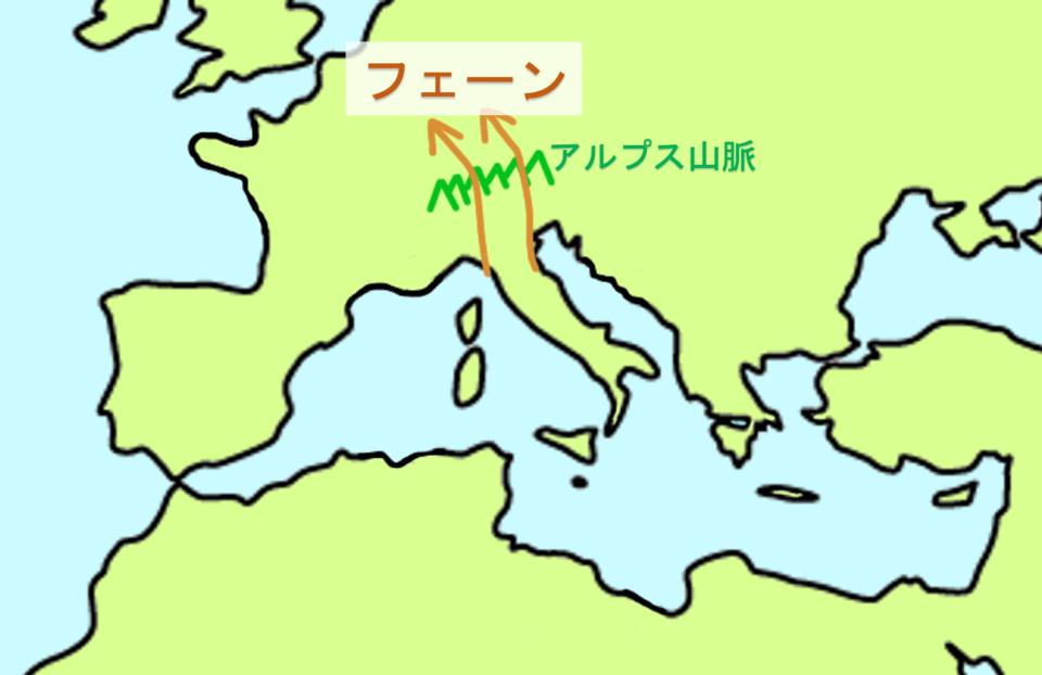 foehn-1